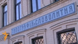 """""""Милләт"""" татар милләтенә яңарып кайтты"""