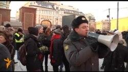 Разгон акции у Соловецкого камня
