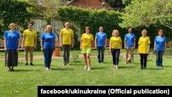 Співробітники посольства Великої Британії в Україні