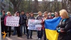 Працівники київського хлібокомбінату далі протестують