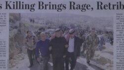Иллюзии и хаос в де-факто столице группировки «ИГ»