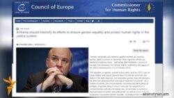 ԵԽ հանձնակատարի զեկույցը Հայաստանում մարդու իրավունքների վերաբերյալ