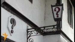 Kafanski duh Beograda