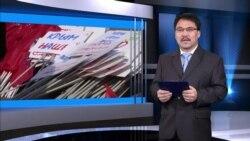Жаһан жаңалықтары 19.03.2015
