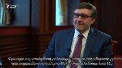 Кой натиска копчето на напрежението на Балканите