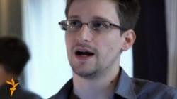 Сноуден за методите на работа на американските безбедносни служби