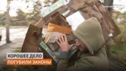 Таможенные правила лишили Калининград возможности перерабатывать мусор
