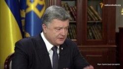 Порошенко: світ солідарний з Україною