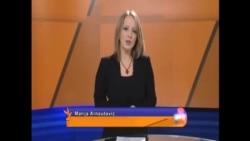 TV Liberty - 958. emisija - Diskriminacija