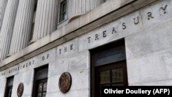 وزارت خزانهداری امریکا
