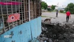 Обстрелы Донецка