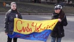 У Дніпропетровську триває безстрокова акція на підтримку Надії Савченко