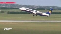 Ryanair ушел из Украины до официального начала полетов. Кто в этом виноват?