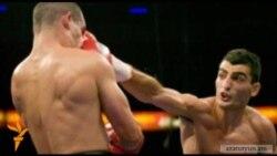Վանես Մարտիրոսյանը պաշտպանեց WBC վարկածով արծաթե գոտին
