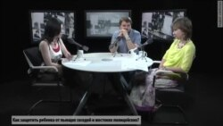 """""""Человек имеет право"""" – Ребенок в """"нехорошей"""" квартире"""
