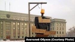 Символическую виселицу установили у здания регионального правительства в Иркутске