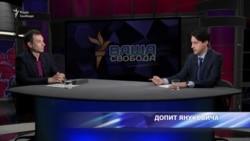 Українські правоохоронні органи потрапили у пастку – Касько про допит Януковича