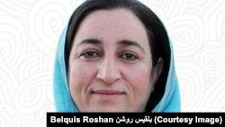 بلقیس روشن عضو ولسی جرگه افغانستان