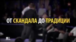 Все драки в эфире российского ТВ: от скандала до традиции