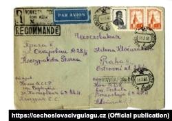 Письмо, написанное из Воркуты в Прагу бывшим закарпатским политиком Штепаном Клочураком после освобождения из лагеря и отправки на поселение