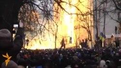 Столкновения у здания президентской администрации