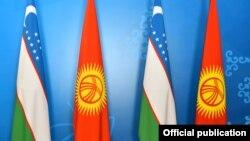 Кыргызстан менен Өзбекстандын туулары.