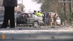 Світ у відео: в Афганістані загинули 3 військових міжнародних сил