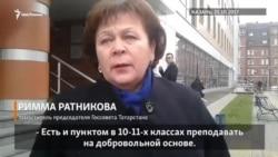 """Римма Ратникова о татарском языке: """"Мы отступаем"""""""