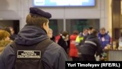 Аэропорт Домодедово, Москва, 24 января