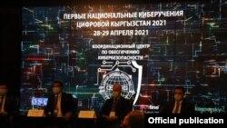 Бишкекте улуттук кибер машыгуу тренинги өтүүдө. Сүрөт УКМКныкы.
