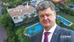 Prezidentin İspaniyada gizli villası üzə çıxdı