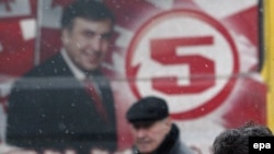 Предвыборный плакат кандидата в президенты Грузии Михаила Саакашвили. Январь 2008