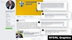 Коментарі під дописами Яценюка