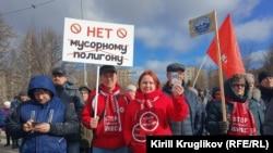 Протест в Вологде
