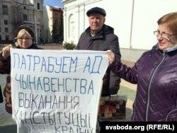 Удзельнікі пікету прыехалі ў Менск з розных гарадоў Беларусі