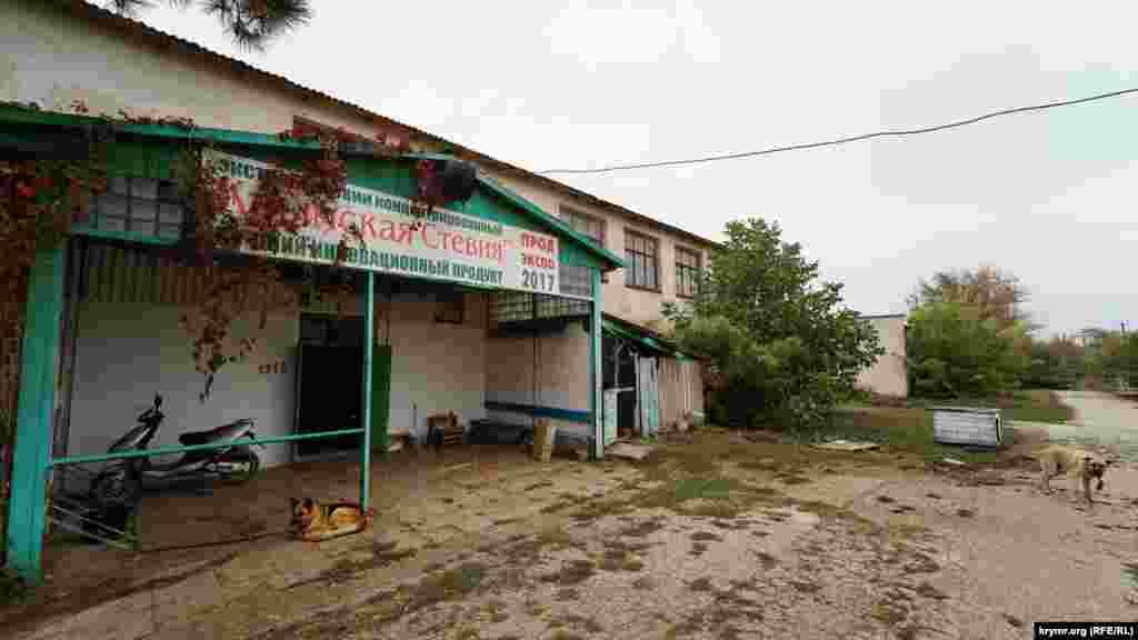 В бывших зданиях станции табаководства теперь работает комплекс «Крымская стевия»