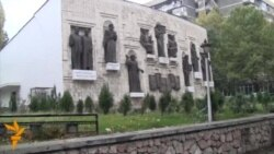 Дюшамбе - Сталинабад - Душанбе