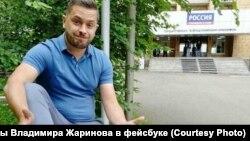 Красноярский журналист Владимир Жаринов
