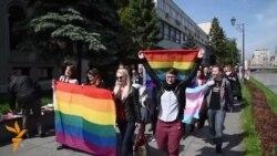 Парада на ЛГБТИ заедниците во Сараево и Приштина