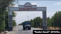 Даромадгоҳи ноҳияи Деваштич