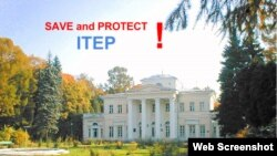 Сайт, созданный учеными ИТЭФа