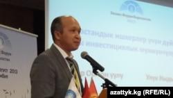 Искендер Ормон уулу.