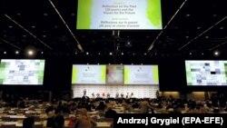 Конференция WADA по допингу в спорте, Катовице, 5 ноября 2019
