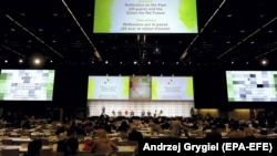 Пленарная сессия WADA в Польше (архивное фото)