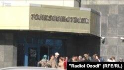 """Назди бинои асосии """"Тоҷиксодиротбонк"""" дар Душанбе. Акс аз соли 2019"""