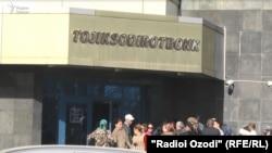 """Очередь вкладчиков у """"Точиксодиротбанка"""". 2019 год"""