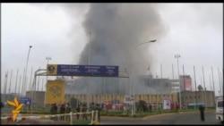 Міжнародний аеропорт Найробі горить