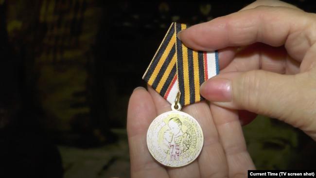 Российская юбилейная медаль Валентины Антоник