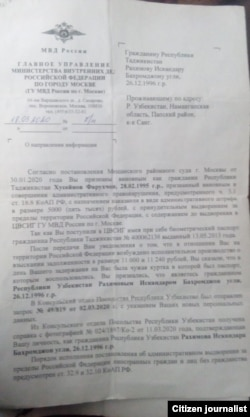 Moskva politsiya boshqarmasining Rahimovga bergan javobi