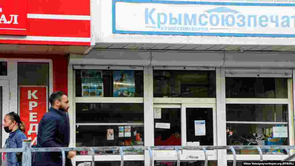 На логотипі збереглася назва українською мовою